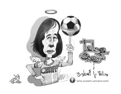 277-Ahram_Tamer-Youssef_27-3-2016 (Tamer Youssef) Tags: california uk portrait usa pencil sketch san francisco united cartoon creative kingdom cairo caricature production press cartoonist  ksa cartoonists youssef tamer caricaturist  soliman     abou   feco