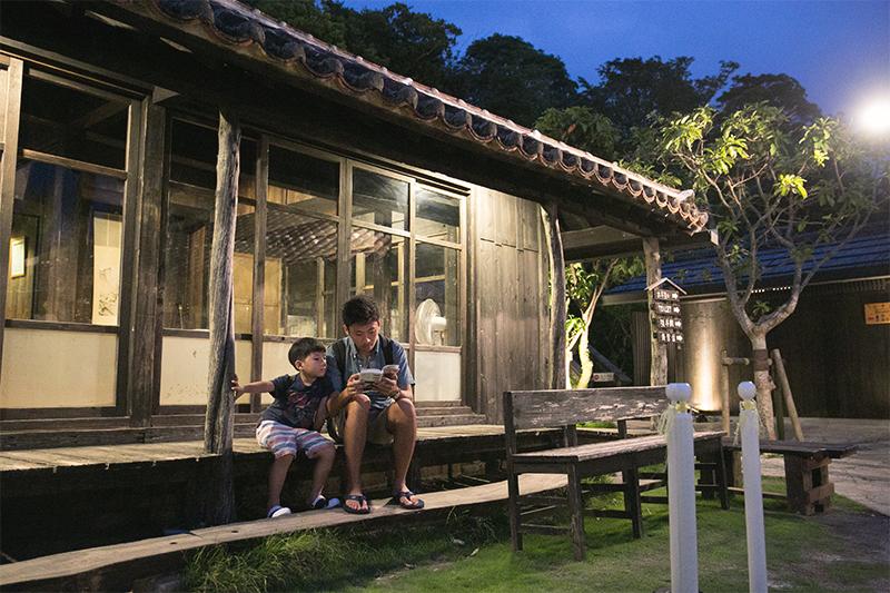 沖繩美食 大家うふやー 百年古家