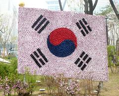 C16-Seoul-Parc Seokcho(9) (jbeaulieu) Tags: seoul coree parc seokcho