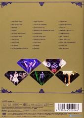 5 Major Domes Tour 2012 (DVD cover) (2) (Namie Amuro Live ) Tags: namie amuro dvdcover  5majordomestour2012 5tour2012 20thanniversarybest