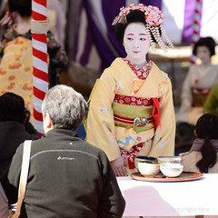 KitanoTenmangu UmeHanaMaturi  (GGG 3) Tags: japan kyoto tea outdoor maiko geiko   kyouto  nodate kitanotenmangu cya     25   umehanamaturi