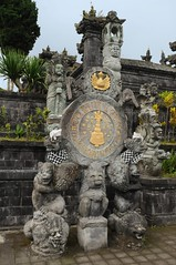Besakih - Aufgang zum Mutter-Tempel Balis; Indonesien (3) (Chironius) Tags: bali indonesia besakih indonesien