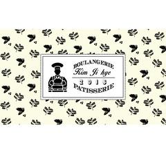 namecard-angel&leaf (ji0405hye) Tags: art leaves vintage design artwork pattern graphic patisserie illustrator namecard boulangerie illust illustraion pakage