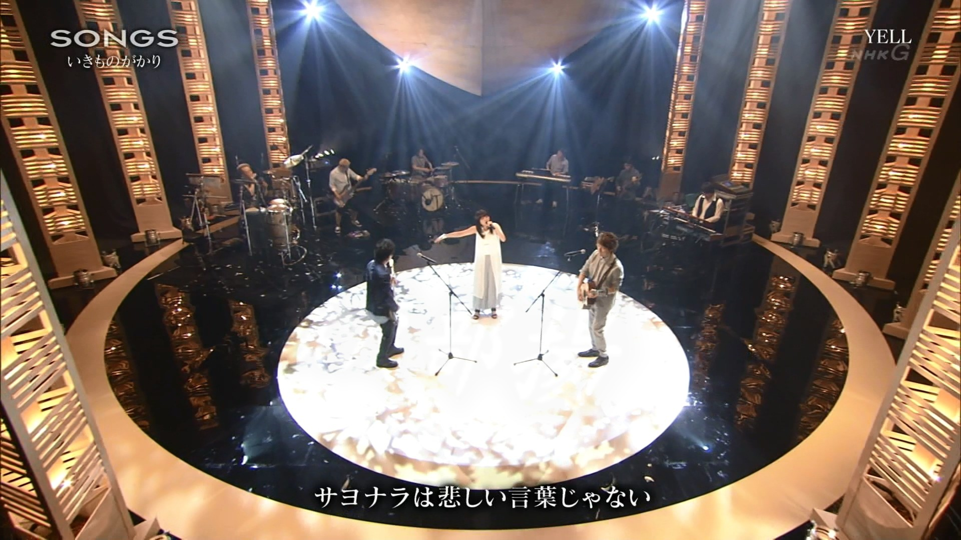 2016.04.28 全場(SONGS).ts_20160428_232330.057