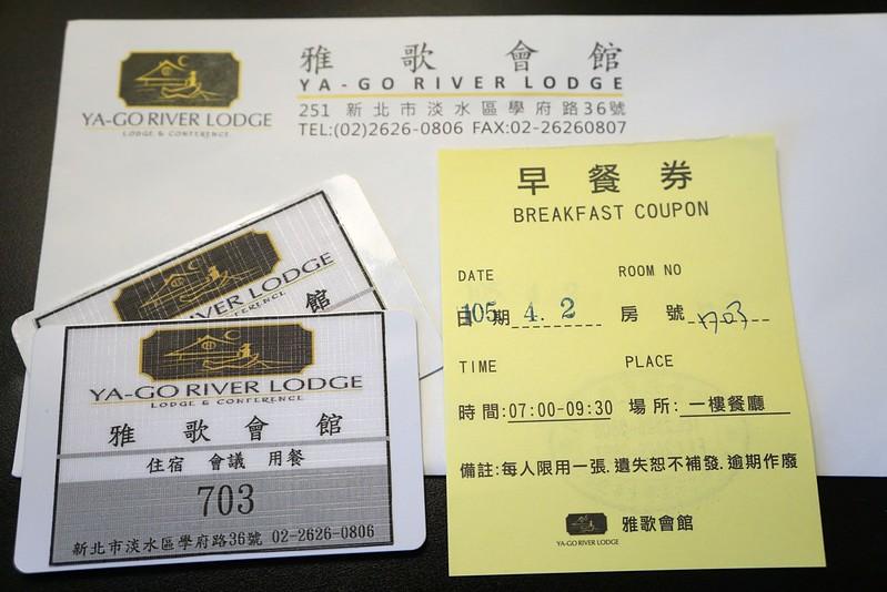 淡水雅歌會館DSC00345
