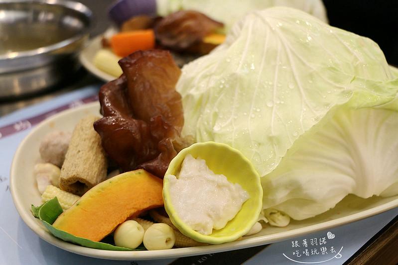 鍋饕精緻涮涮鍋大直捷運美食022