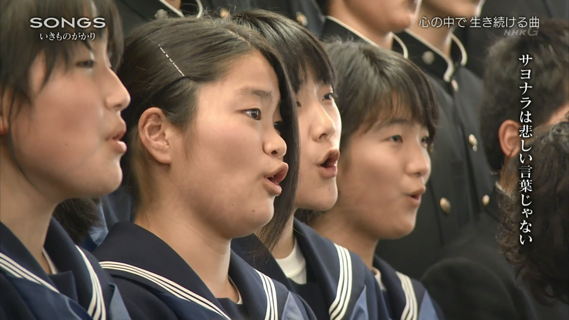 2016.04.28 全場(SONGS).ts_20160428_231349.548