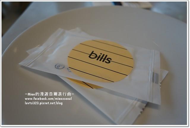 bills05