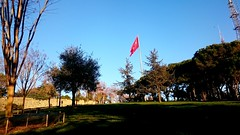 amlca Hill skdar stanbul (mcy.yusufoglu) Tags: sky green nature flag istanbul turkish skdar amlca