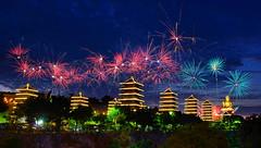 ~ 2016  ~ 2016.02.09  (Eson Huang) Tags: nikon fireworks kaohsiung        d5100
