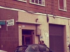 Vitoria - Gasteiz (In Memoriam 1979-1980) Tags: militar eta vitoriagasteiz lava