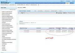 service desk manageengine  (iranpros) Tags: service helpdesk servicedesk  manageengine servicedeskmanageengine