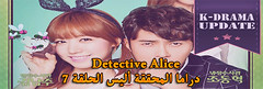 7 Investigator Detective Alice Episode (nicepedia) Tags: alice 7 series episode detective investigator     7 susagwanaelliseu  7investigatordetectivealice 7 episode7investigatordetectivealice investigatordetectivealice7 investigatordetectivealiceepisode7 investigatordetectivealice7 seriesinvestigatordetectivealiceepisode7 7investigatordetectivealice 7 7investigatordetectivealice 7 7investigatordetectivealice 7 7investigatordetectivealice 7 7 7 investigatordetectivealice7 investigatordetectivealice7 7 7 investigatordetectivealice seriesinvestigatordetectivealice   investigatordetectivealice