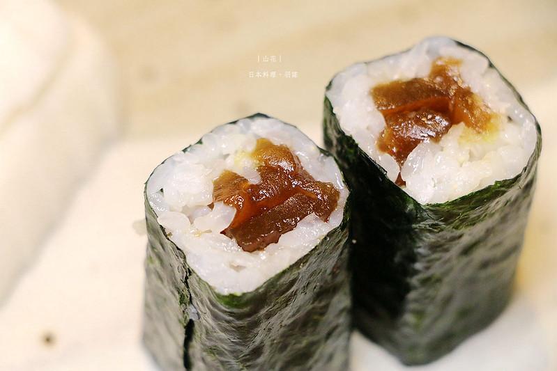 山花日本料理249