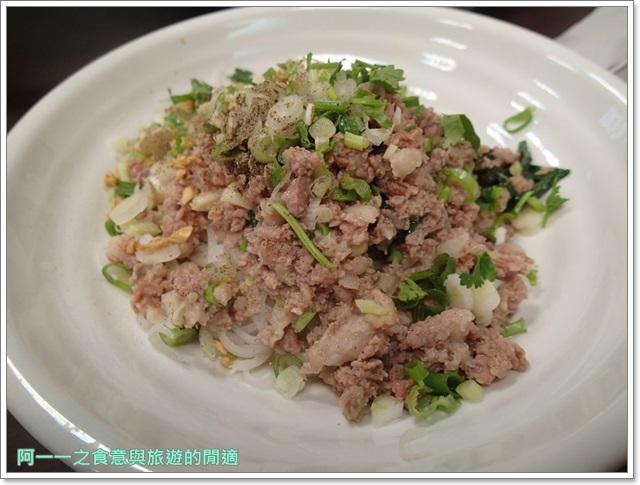 三芝.北海岸美食.泰緬小棧.南洋料理.聚餐.平價image015