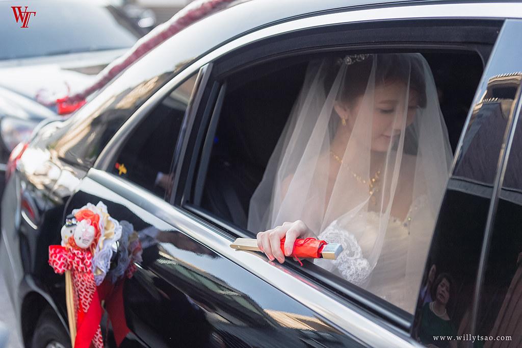 新竹,國賓大飯店,海外婚攝,婚禮紀錄,果軒攝影工作室,婚紗,WT,婚攝