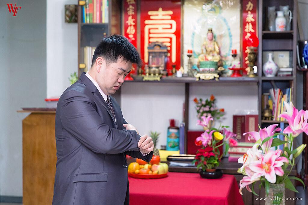 新店,蘇杭餐廳,海外婚攝,婚禮紀錄,果軒攝影工作室,婚紗,WT,婚攝