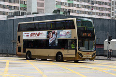 Kowloon Motor Bus ATSE41 RW3143 (Howard_Pulling) Tags: china hk bus buses hongkong photo nikon photos may picture 2016 sarchina d5100