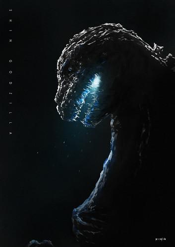 Shin Godzilla, From InText