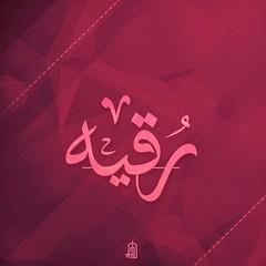 (hmadi_alkatani) Tags: digital design artist designer digitalart designs libya ahmed flicker benghazi      digitalartist  ahmedalkatani alkatani    ahmeddesgin desginimages