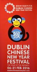 Dublin Chinese New Year Festival (Keith Mac Uidhir  (Thanks for 3.5m views)) Tags: china new ireland dublin irish festival monkey spring year chinese irland lunar dublino irlanda irlande  ierland  irska  dubln irlandia lirlanda irsko  airija irlanti  cng  iirimaa ha     rorszg         rlnd