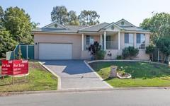 12 Silica Crescent, Eagle Vale NSW