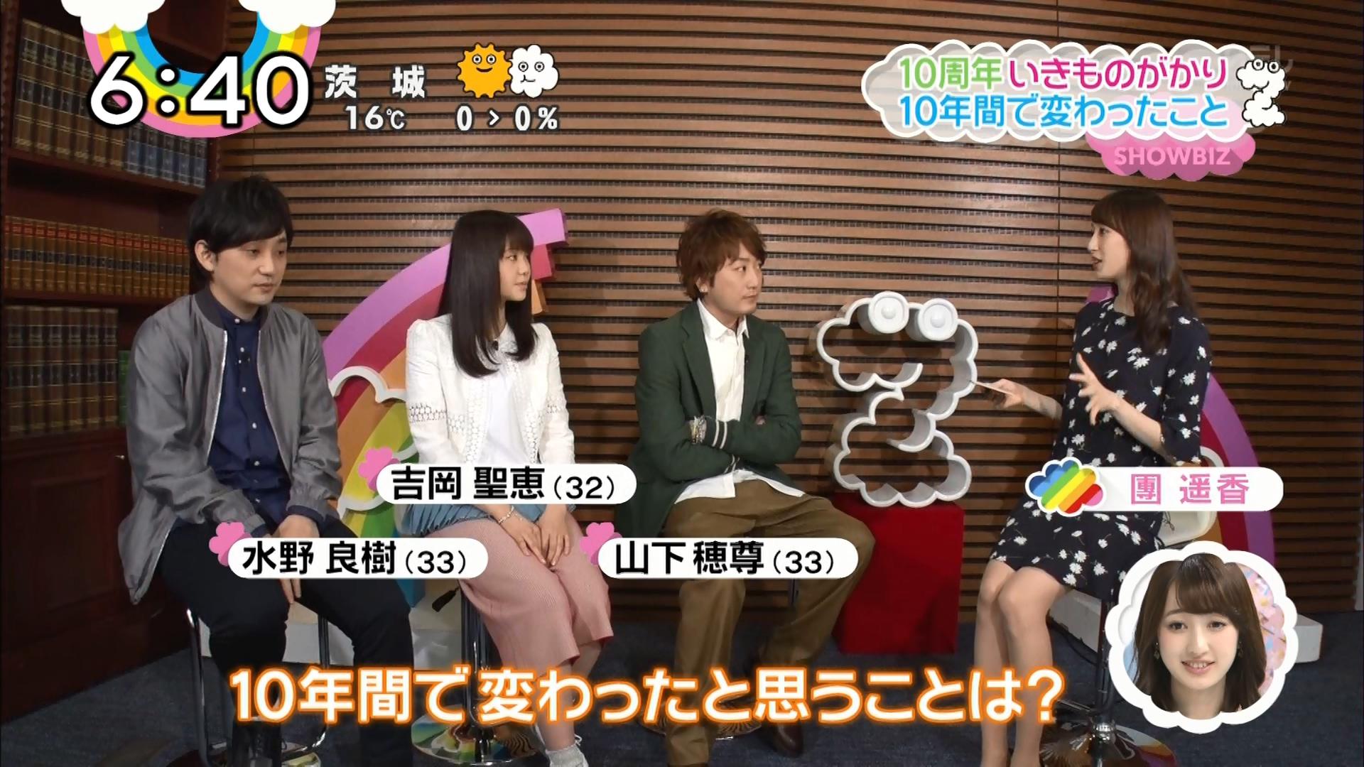 2016.03.22 10周年 いきものがかり - アルバム8作連続1位(ZIP!).ts_20160322_140835.037