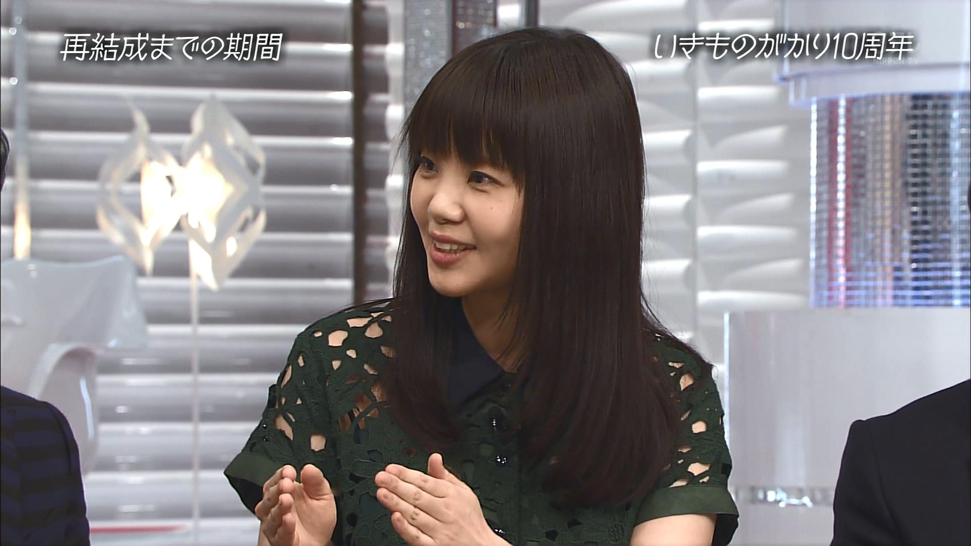 2016.03.13 全場(おしゃれイズム).ts_20160313_224339.195