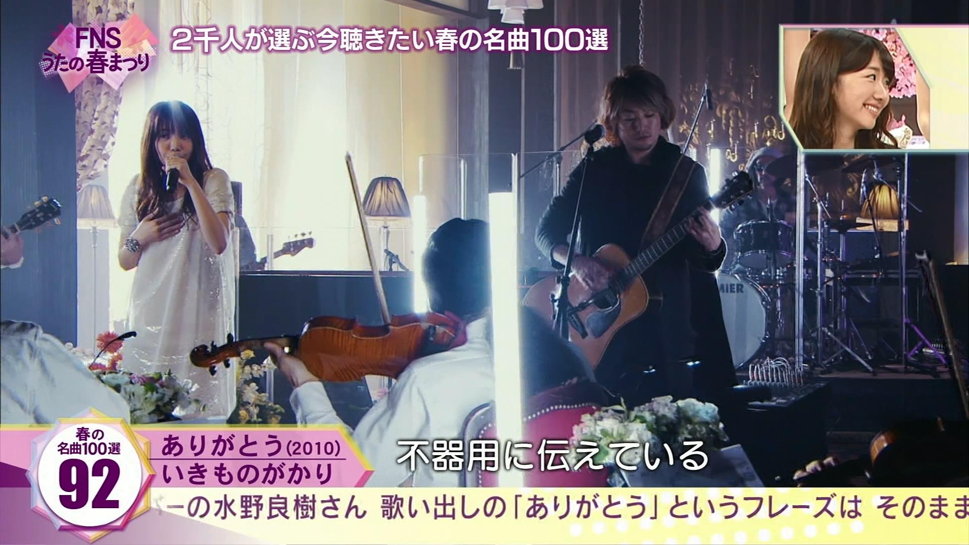 2016.03.28 全場(FNS歌謡祭(春) 2016).ts_20160328_205725.626
