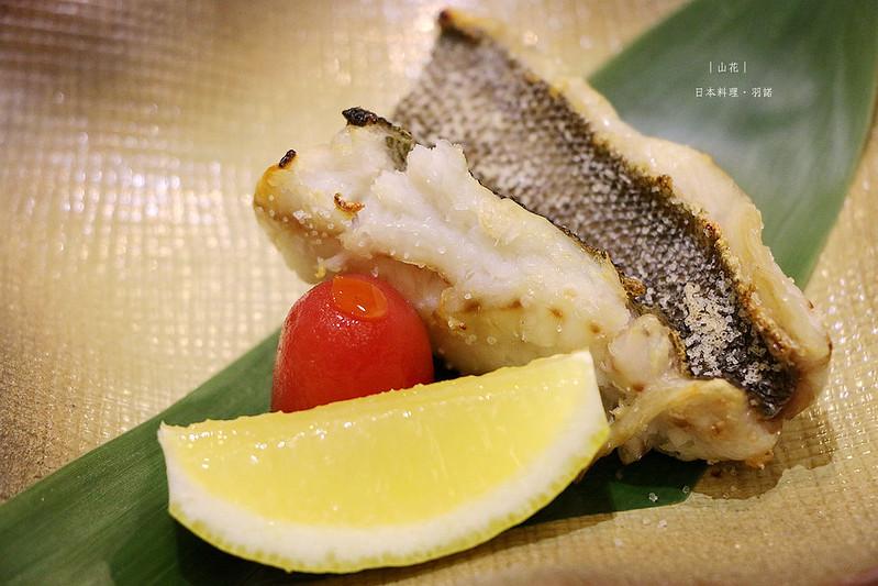 山花日本料理221