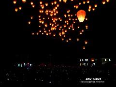 DAO-75826 (Chen Liang Dao  hyperphoto) Tags: taiwan