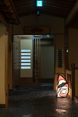 20160309-170118_5K_80 (pya) Tags: onsen region sanin misasa