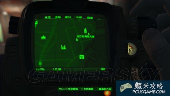 異塵餘生4 全套X01動力裝甲獲取方法 x01動力甲怎麼獲得
