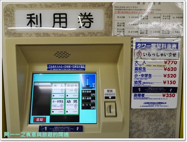 京都車站.京都塔.kyoto-tower.關西旅遊.日本image015