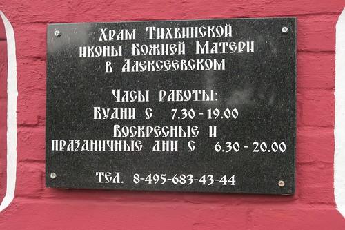 Sm2013 085