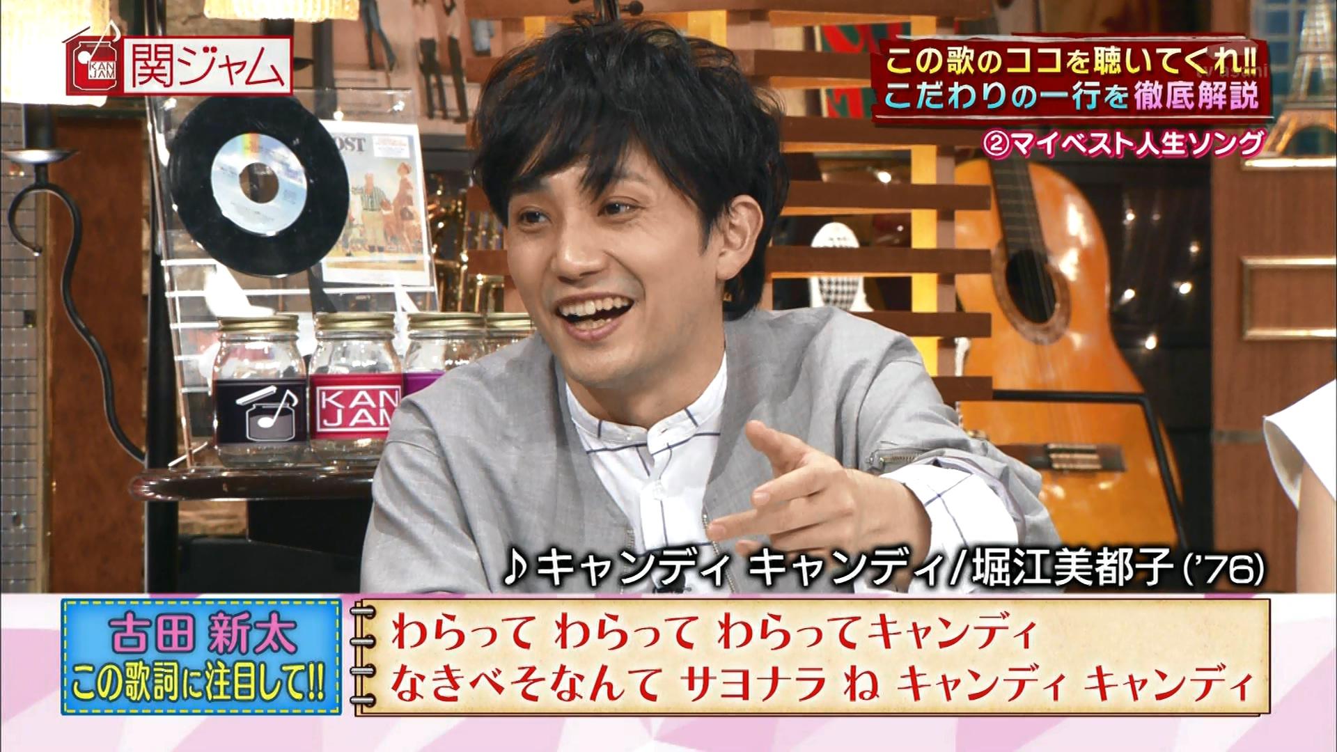 2016.03.13 全場(関ジャム 完全燃SHOW).ts_20160314_025415.790
