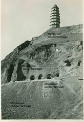 Yan'an, Baota Shan (Pagoda Hill) (blauepics) Tags: china red tower expedition berg germany photo treasure cross hill chinese picture kreuz german mission historical shan turm reich deutsch deutsches pagode schatz historisch rotes yanan jenan chinesisches baota pagodea