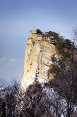 @ Mt. Hua 华山 (Gee!Bee) Tags: china travel xian hdr photomatix mthua canon6d canonef35mmf2isusm