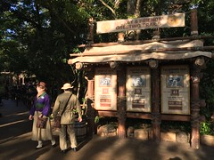 Tokyo DisneySea (jericl cat) Tags: disneysea river lost temple tokyo delta disney mickey mayan meet indianajones 2015