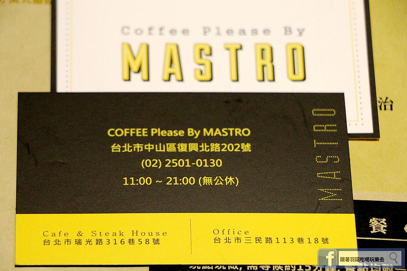 MASTRO018