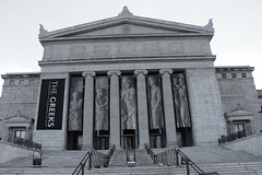 Welcome to the Field Museum! (LookSharpImages) Tags: chicago field museum greek exhibit fieldmuseum museumcampus antiquity chicagoillinois thegreeks greekhistory thegreeksexhibit