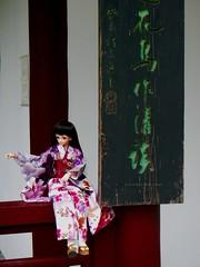 Otaku  (/) Heaven (Mark Obusan) Tags: park hk anime men public photography hongkong japanese photo doll heaven adult manga hobby yukata kimono otaku collector
