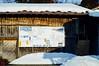 DSC03944-22 (zunsanzunsan) Tags: 酒田市 地図 マップ 八幡町