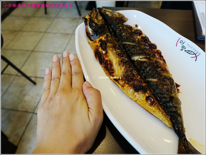 漁郎烤魚 (11).JPG