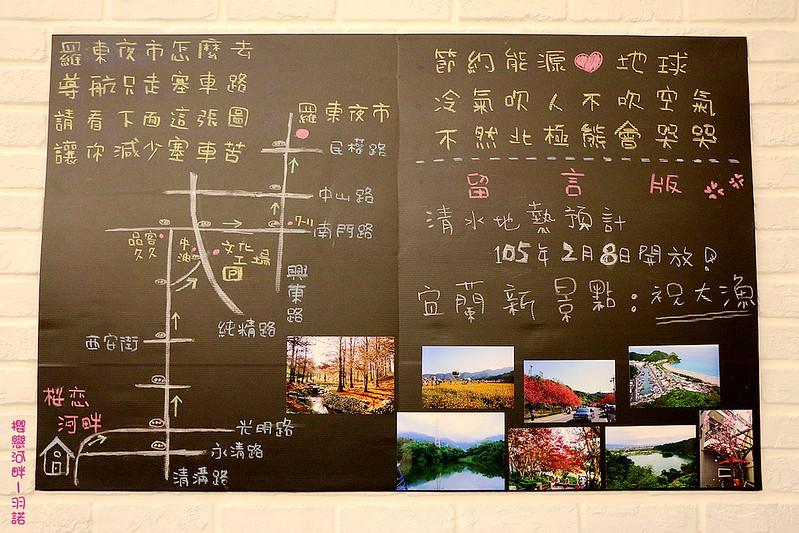 櫻戀河畔151