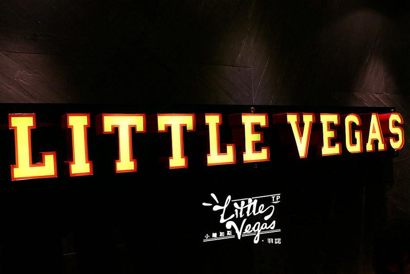 Little Vegas Taipei 小維加斯110