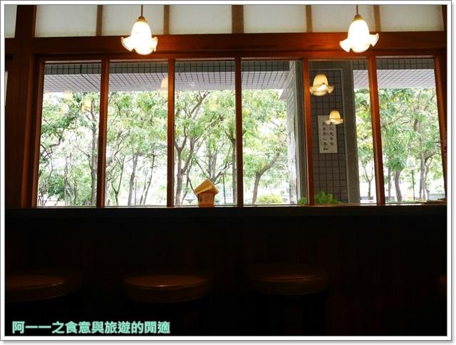 台中美食.下午茶.明森.京咖啡蔬食朝食屋.抹茶.鬆餅image014