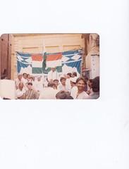 IMG_0109 (J P Agarwal - Naughara Kinari Bazar Delhi India) Tags: j p bharti naeem agarwal