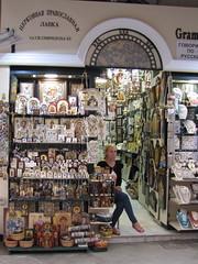 20150527_153550LC (Luc Coekaerts from Tessenderlo) Tags: people public shop religious greece creativecommons worker local corfu kerkyra seller streetview peopleatwork shopkeeper vak localpeople grc liston cc0 coeluc vak201505corfu