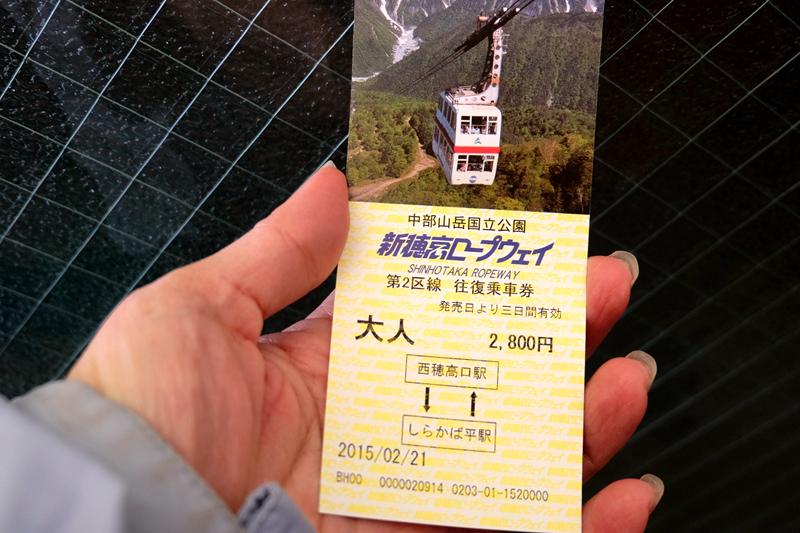 DSCF1261_副本